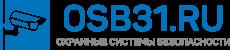 OSB31.RU — Охранные системы безопасности в Белгороде